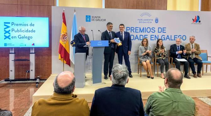 Premios Publicidade en galego 1